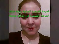 chouha maroc kenitra